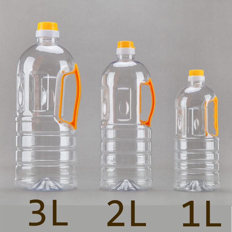 3L透明加厚食用塑料油壶