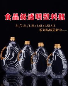 天津塑料油壶
