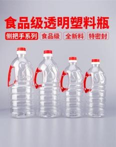 太仓透明塑料瓶